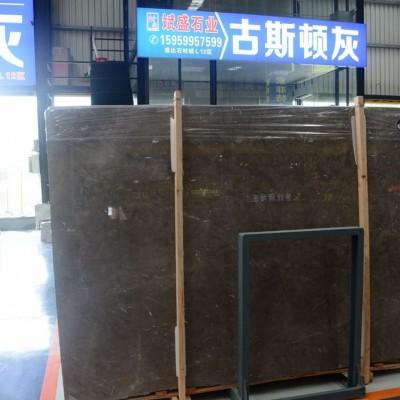 古斯顿灰盛达石材市场大板BS-010
