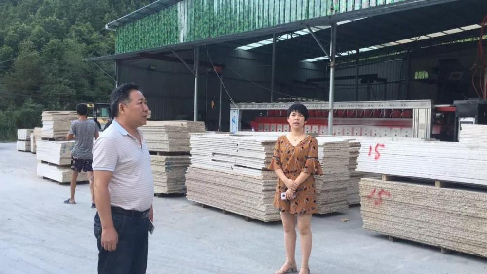 江西德兴(新卡麦产地):以高标准、严要求全面提升石材加工产业的环境面貌
