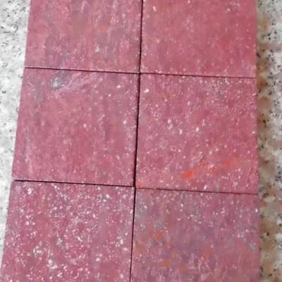 鸡血红方块石 正方形广场走道地铺转