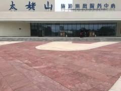 寿宁红石材广场地铺 墙面装饰案例