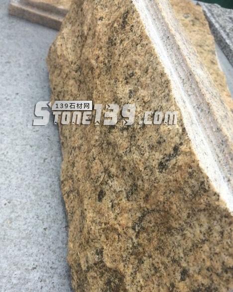 虎皮黃自然面石材