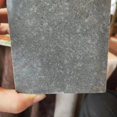 达州青石荔枝面SSD-005
