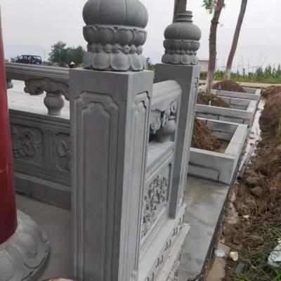 四川青石栏杆 围栏异形浮雕