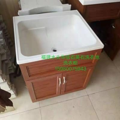 石英石洗衣池洗衣柜