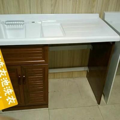 华信石英石洗衣池洗衣机柜 支持非标定制
