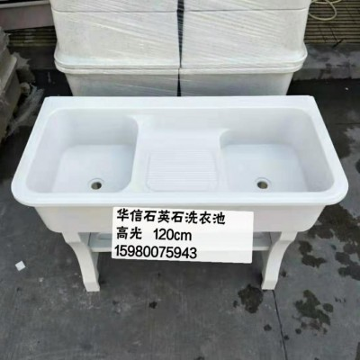 华信石英石洗衣池高光120cm