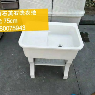 华信石英石洗衣池高光 75cm