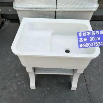 华信石英石洗衣池高光 80cm