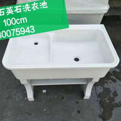 华信石英石洗衣池高光 100cm