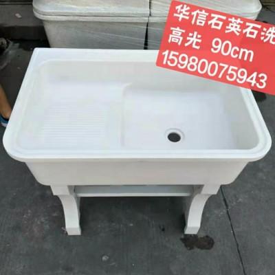 华信石英石洗衣池高光 90cm