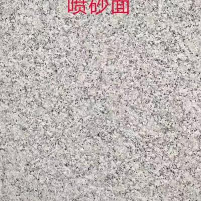 珍珠灰自有矿山,产量大,色差小,工厂设备齐全,质量优色差小!