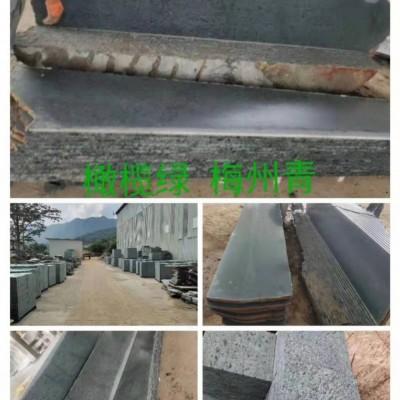广东橄榄绿梅州青石材 工厂直销