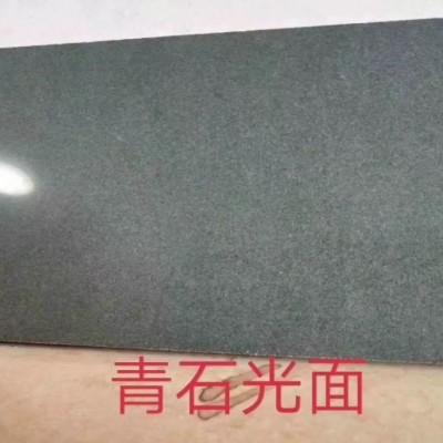 万源青石光面效果 60头规格板面