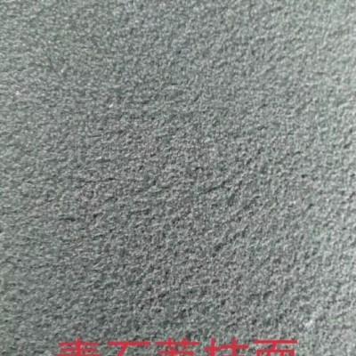 万源青石荔枝面JL-033