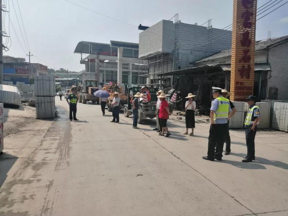 广东封开花东莞石材展示产地整治东莞石材展示交通运输问题