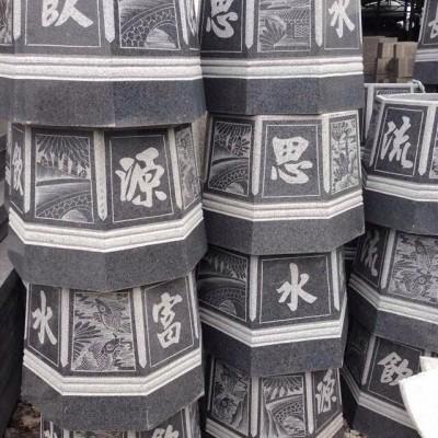 杭州芝麻黑石材水井
