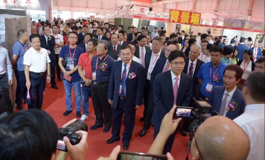 第十六届云浮国际石材科技展暨第十届云浮石文化节隆重开幕