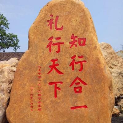 供应江西园林石、江西景观石、江西黄蜡石图片、景观石价钱