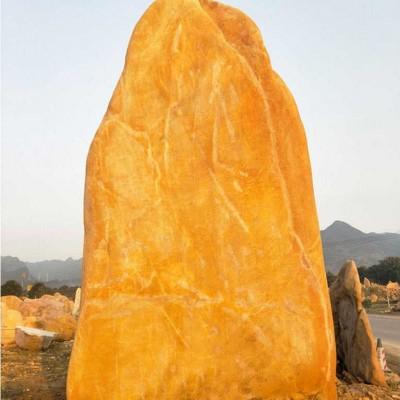供应黄蜡石、大型景观石、景观石、 园林石、广东黄蜡石火热促销