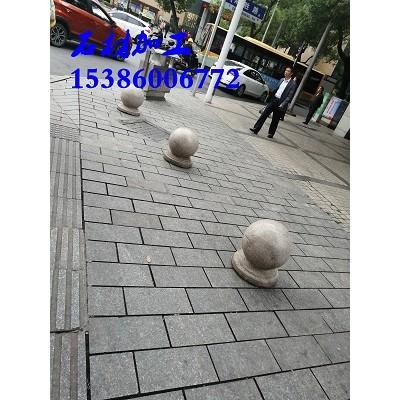 湖南省衡阳花岗岩圆石球 直径40公分芝麻灰路边挡车石球