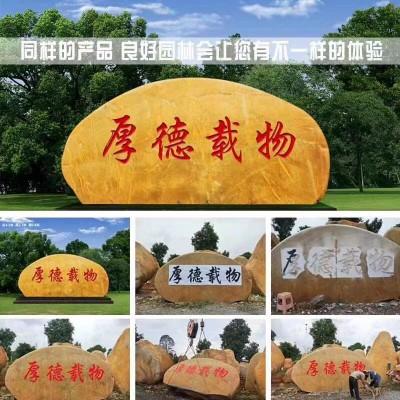 供应广西桂林景观石、广西柳州园林石、广西南宁黄蜡石价钱