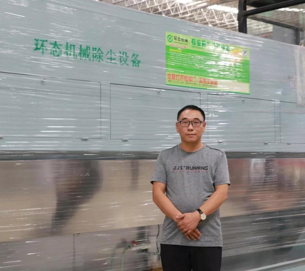 陈明江-水头环保设备第一人,一年卖出3000台除尘设备