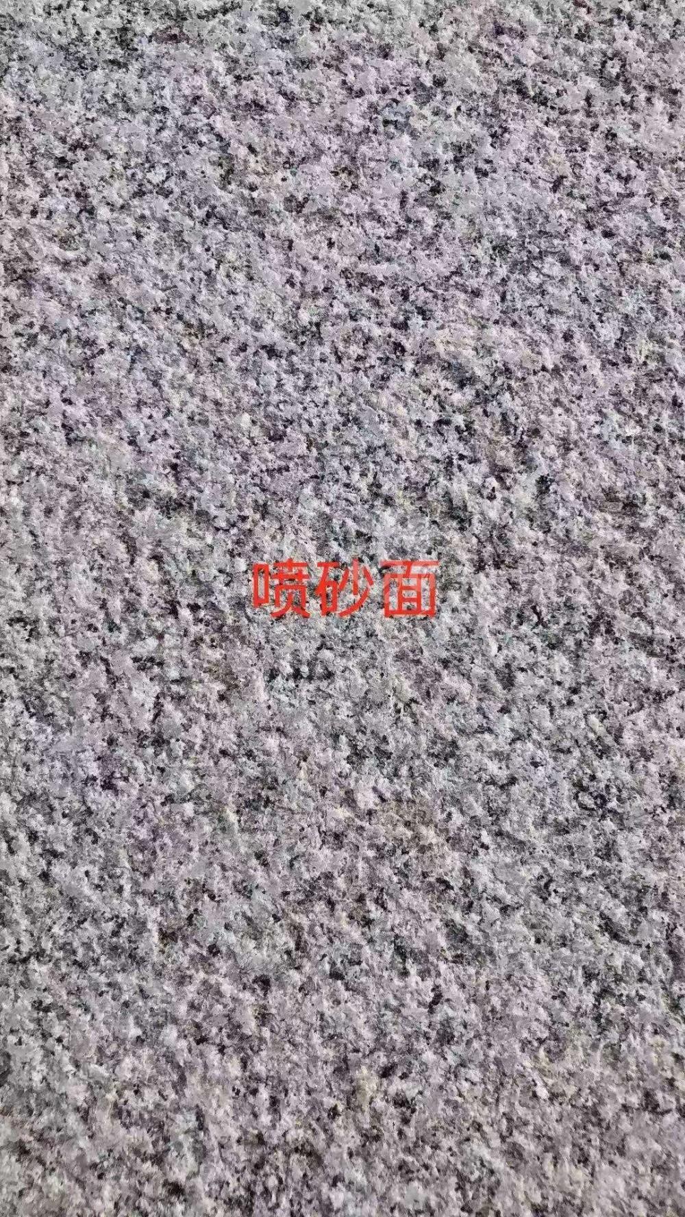麻城603芝麻白602芙蓉白专营厂家-银峰石业