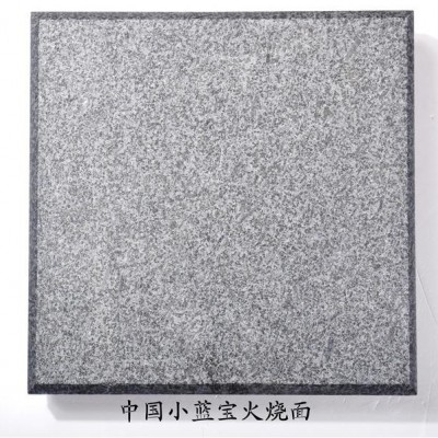 屏南芝麻黑火烧面(中国小蓝宝)