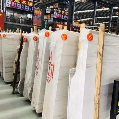 越南进口大理石欧亚木纹