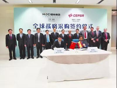 福建省委书记于伟国赴西班牙,签约项目246亿(含石材贸易)