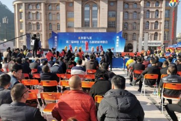 第三届中国(岑溪)石材建材博览会开幕式