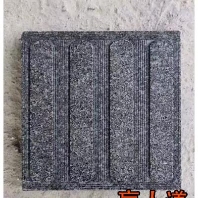 钟山青盲人道地铺板