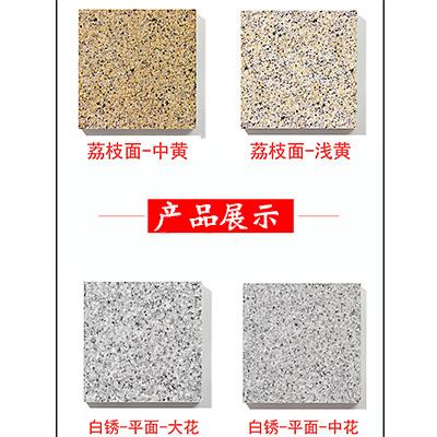 长期供应优质低价天然大理石花岗岩黄锈石白锈石建筑石材