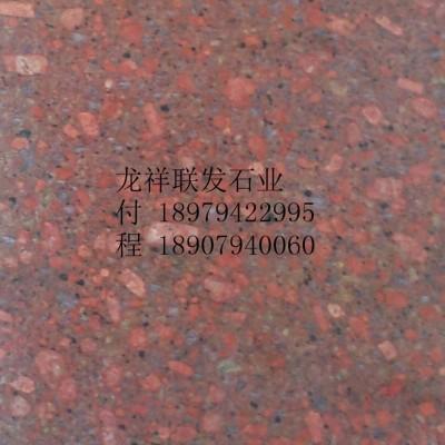 代代红石材(深红)