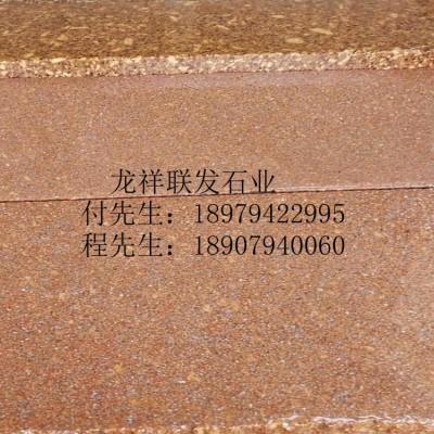 帝王红光泽红映山红石材厂家直销