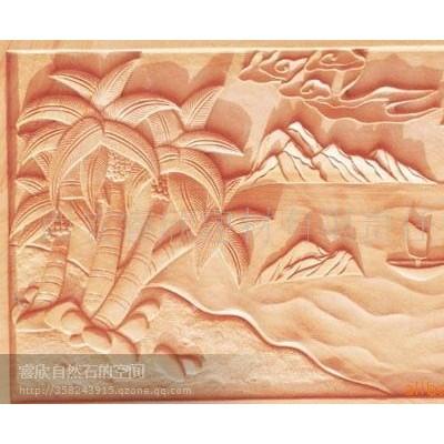 陕西西安浮雕厂供应砂岩浮雕 玻璃钢浮雕 石雕刻字