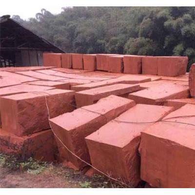 江西红砂岩石材厂家直销、红砂岩石材水头直销