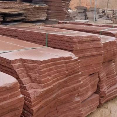 红砂岩板材江西红砂岩板材质批发