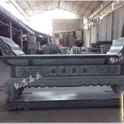 福建专业供应商-石雕供桌的介绍及摆放的讲究-凯岩石业