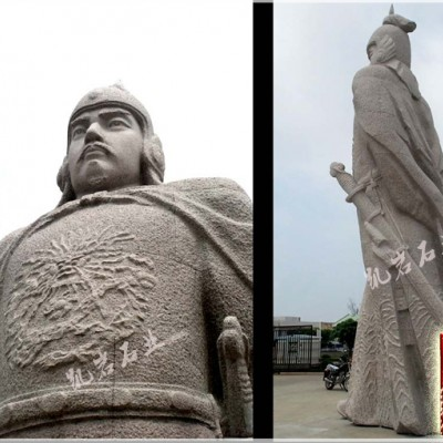 福建石雕-名人雕像-郑成功石雕像-凯岩石业