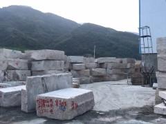 江西新卡麦石材厂 花岗岩荒料板材图片
