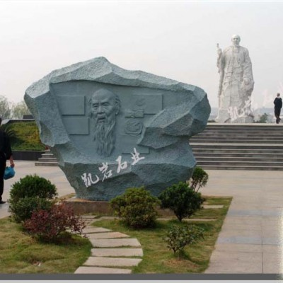 名人雕塑齐白石石雕像-凯岩石业