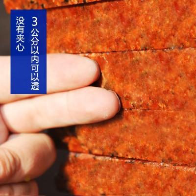 3公分染色石材可透 中国红没有夹心