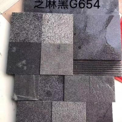 中国国内各地的芝麻黑G654样品
