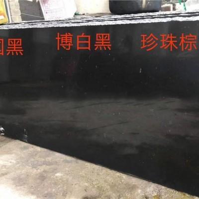 广西博白黑中国黑珍珠棕磨光板