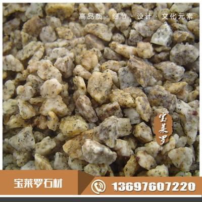 日式锈砂利 10-15mm锈砂利 枯山水锈砂利