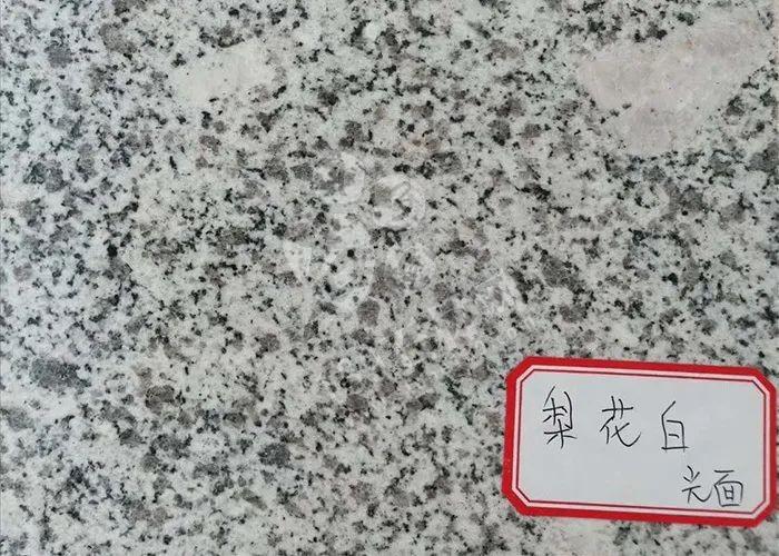 河南内乡路沿石厂家【飞云达石业】主营梨花红、梨花白、芝麻白、芝麻灰
