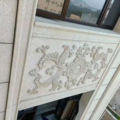 黄锈石别墅外墙干挂雕花+仿形线条