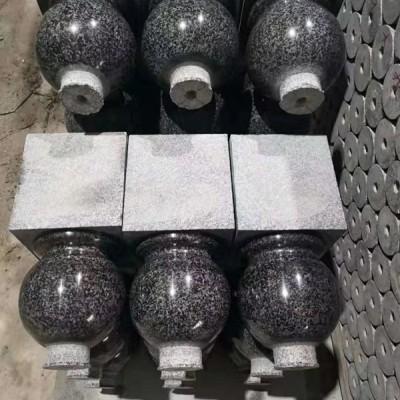g654芝麻黑替代小蓝宝套墓件公墓圆件石材栏杆