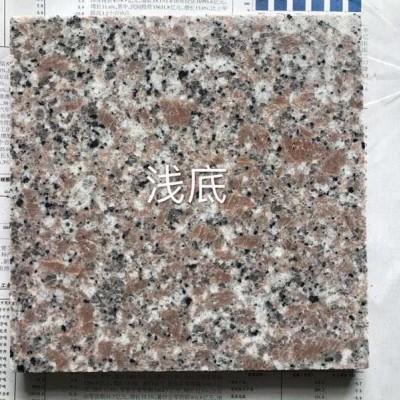 江西红花岗岩(浅底)